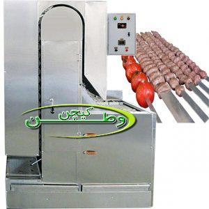 کباب پز تابشی اتوماتیک یاقوت ۴۰۰ سیخ در ساعت