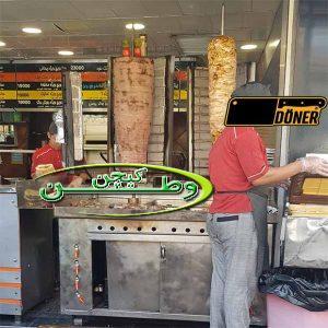 دستگاه مغازه کباب پز ترکی ۲ سیخ ایستاده