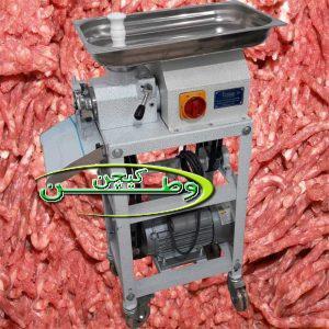 چرخ گوشت تسمه ای ۳۲ الکتروکار ضامن دار جلو
