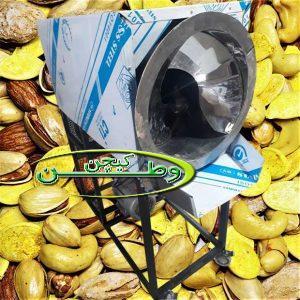 دستگاه تفت آجیل و تخمه مخزن استیل