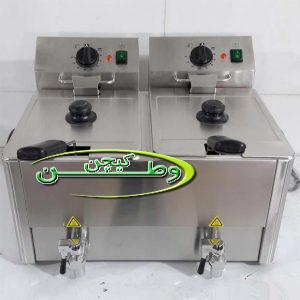 سرخ کن صنعتی برقی ۲لگن ۸لیتری با شیر تخلیه