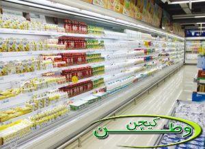 یخچال بزرگ هایپرمارکتی