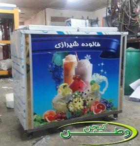 یخچال فالوده شیرازی دوقلو و سه قلو